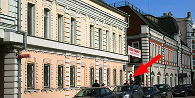 Справку с места работы с подтверждением Селиверстов переулок купить авто в кредит с минимальным пакетом документов в москве