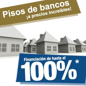 Схема покупки недвижимости в испании