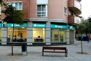 Недвижимость испании от банков