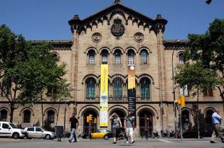 Последипломное образование в университетах Барселоны и иных  Последипломное образование в университетах Барселоны и иных испанских вузах