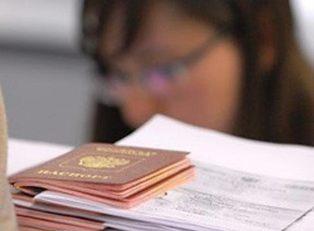 Льготы на визовые сборы для инвалидов